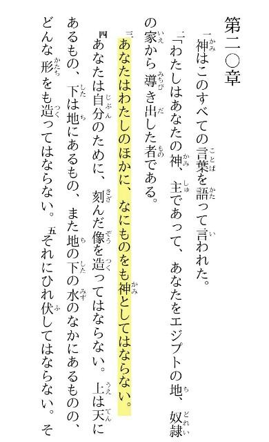 f:id:hoshishusaku:20170424073000j:image