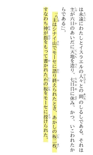 f:id:hoshishusaku:20170424085905j:image