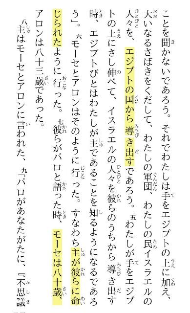 f:id:hoshishusaku:20170425085220j:image