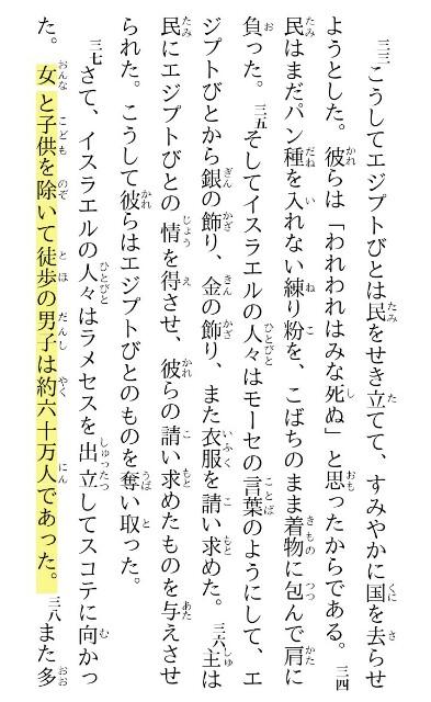 f:id:hoshishusaku:20170425085308j:image