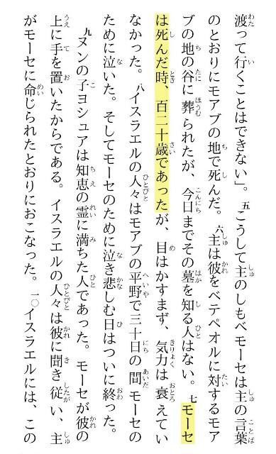 f:id:hoshishusaku:20170425085338j:image