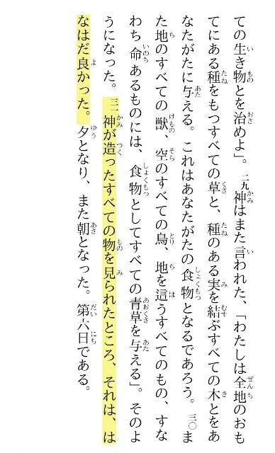 f:id:hoshishusaku:20170426104243j:image
