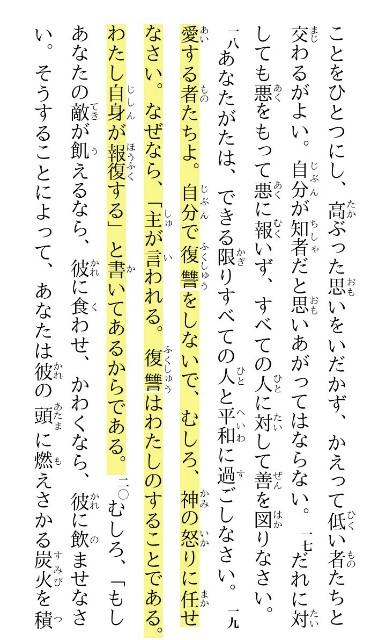 f:id:hoshishusaku:20170428060932j:image