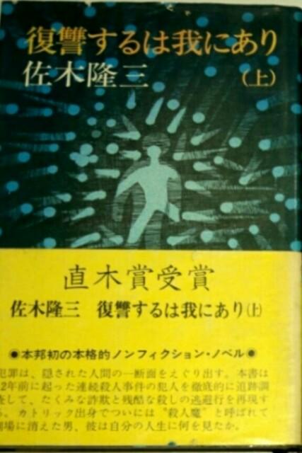 f:id:hoshishusaku:20170428061822j:image