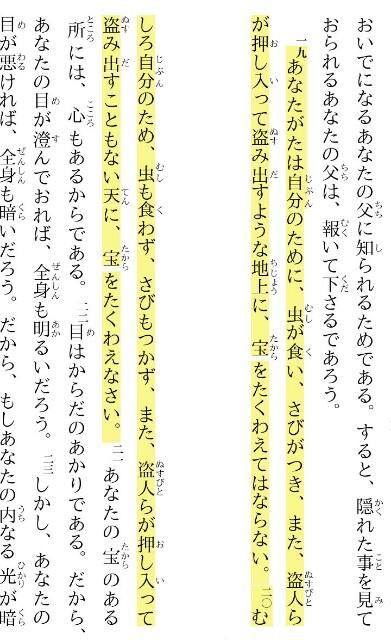 f:id:hoshishusaku:20170428075019j:image