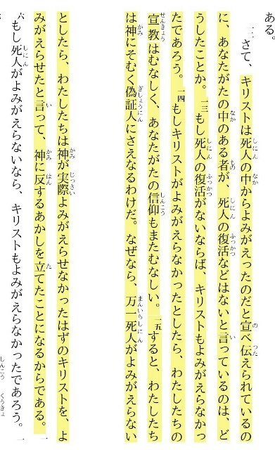 f:id:hoshishusaku:20170502080512j:image