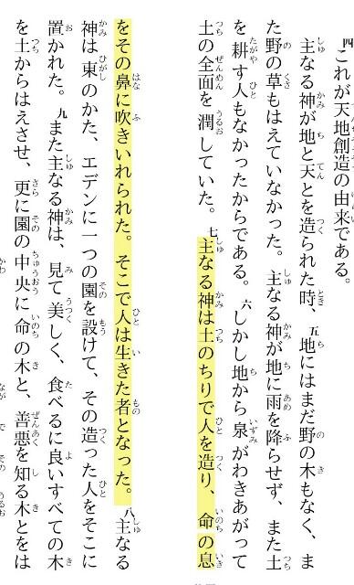 f:id:hoshishusaku:20170504140151j:image