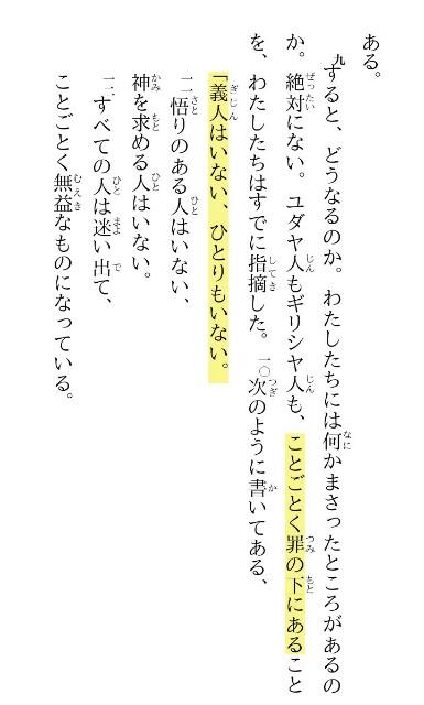 f:id:hoshishusaku:20170504141035j:image