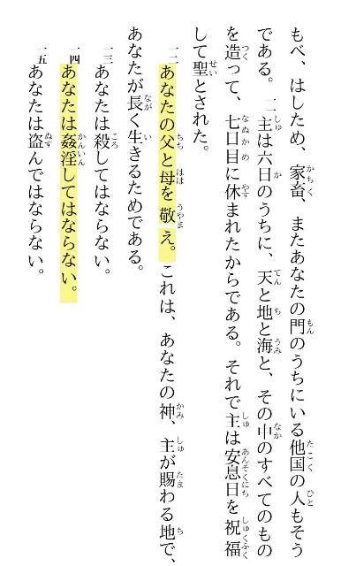 f:id:hoshishusaku:20170504195131j:image