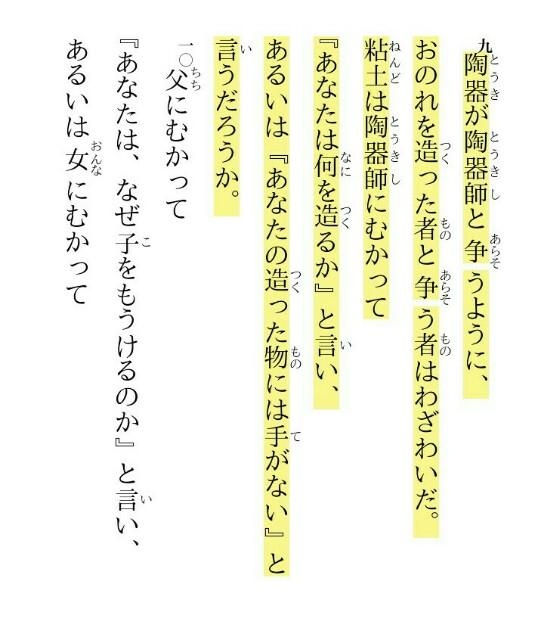 f:id:hoshishusaku:20170504195627j:image