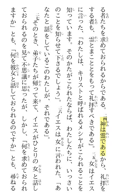 f:id:hoshishusaku:20170505142049j:image