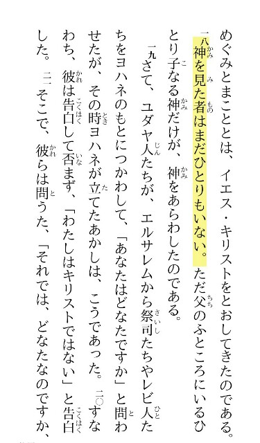f:id:hoshishusaku:20170505142227j:image