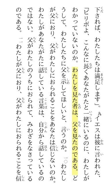 f:id:hoshishusaku:20170505142618j:image
