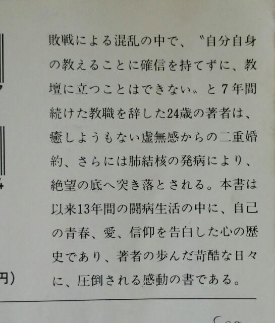 f:id:hoshishusaku:20170505143407j:image