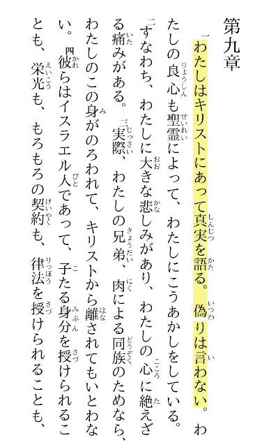 f:id:hoshishusaku:20170506100618j:image