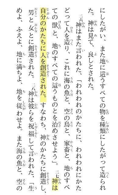 f:id:hoshishusaku:20170507094842j:image