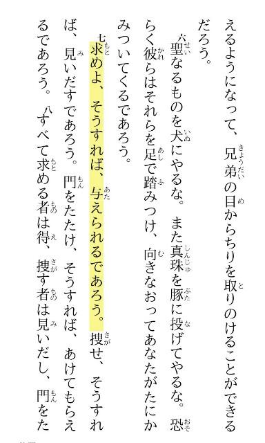 f:id:hoshishusaku:20170507122139j:image