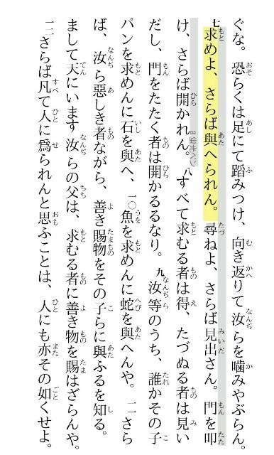 f:id:hoshishusaku:20170508051813j:image