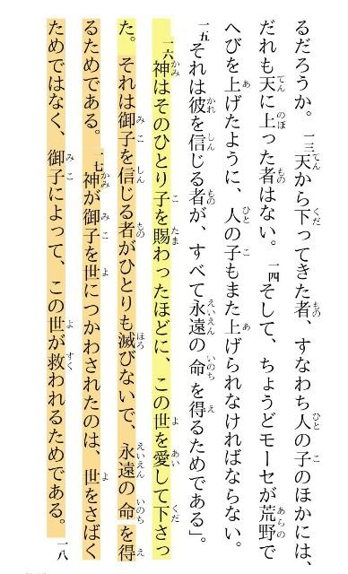 f:id:hoshishusaku:20170508081807j:image