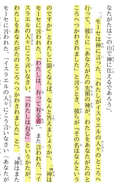 f:id:hoshishusaku:20170509085301j:image