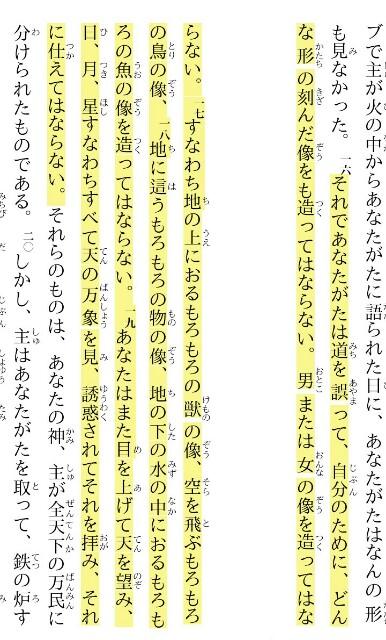 f:id:hoshishusaku:20170511133944j:image