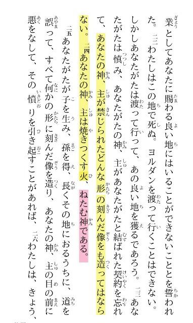 f:id:hoshishusaku:20170511134059j:image