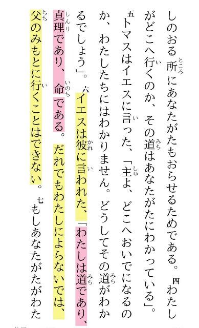 f:id:hoshishusaku:20170514045139j:image