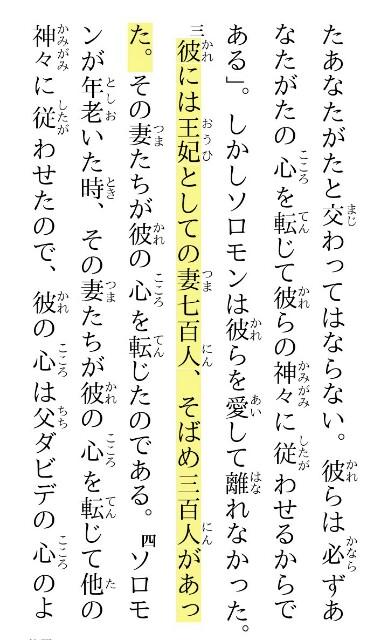 f:id:hoshishusaku:20170515082216j:image