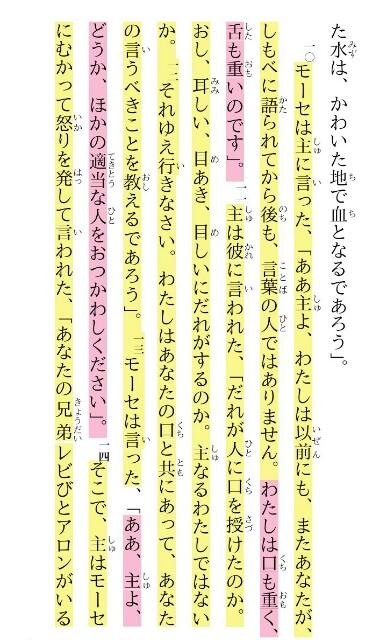 f:id:hoshishusaku:20170516072218j:image