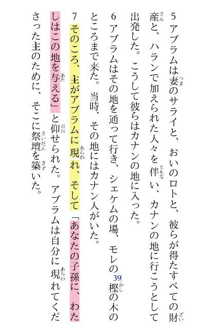 f:id:hoshishusaku:20170517083928j:image