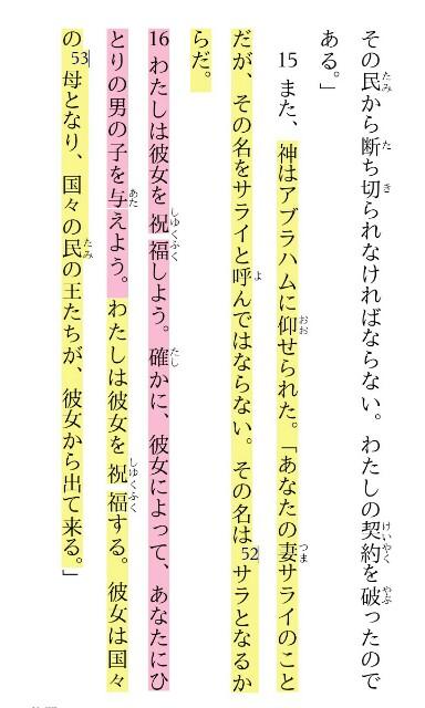 f:id:hoshishusaku:20170517083941j:image
