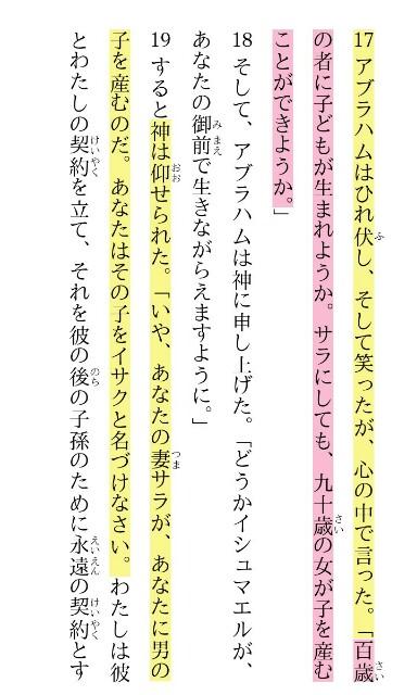 f:id:hoshishusaku:20170517083952j:image