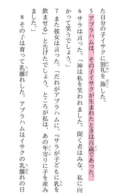f:id:hoshishusaku:20170517084002j:image