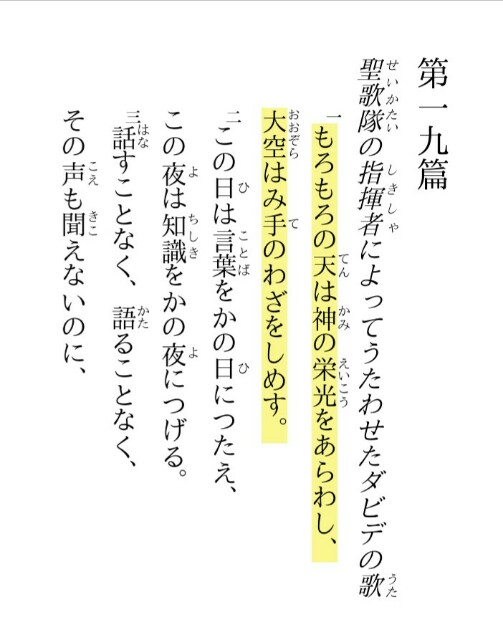 f:id:hoshishusaku:20170519064723j:image