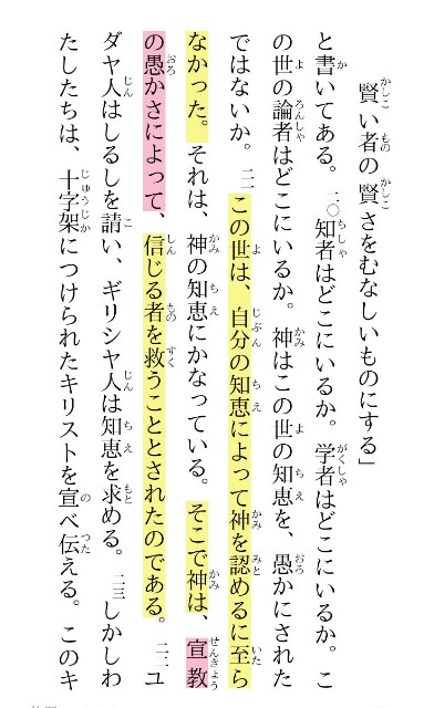f:id:hoshishusaku:20170520082649j:image