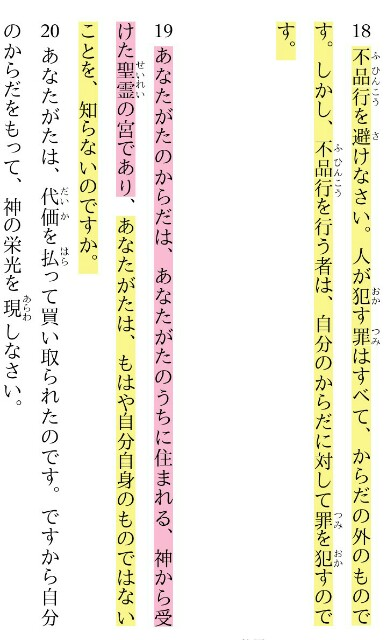 f:id:hoshishusaku:20170522083049j:image