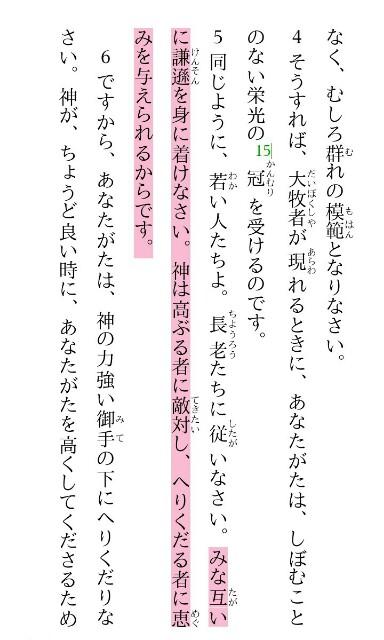 f:id:hoshishusaku:20170523082219j:image