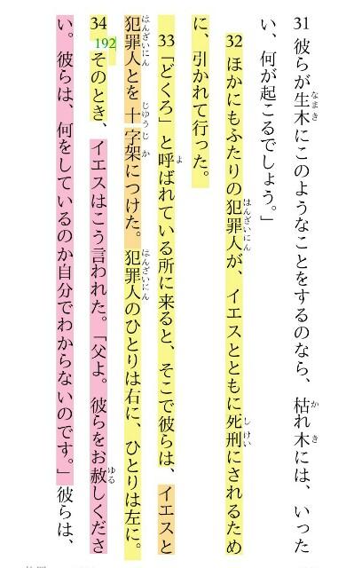f:id:hoshishusaku:20170525080258j:image