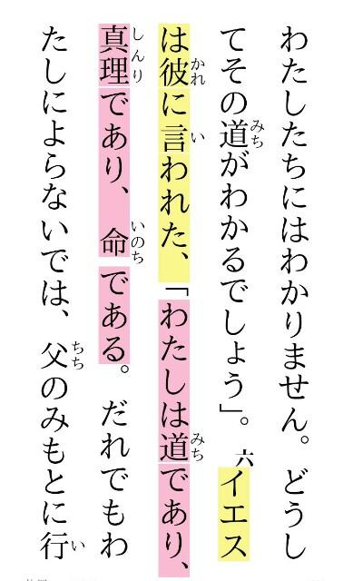 f:id:hoshishusaku:20170527092033j:image