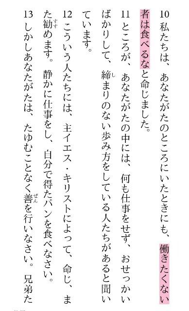 f:id:hoshishusaku:20170528073859j:image