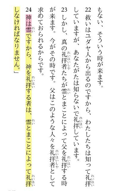 f:id:hoshishusaku:20170531080647j:image