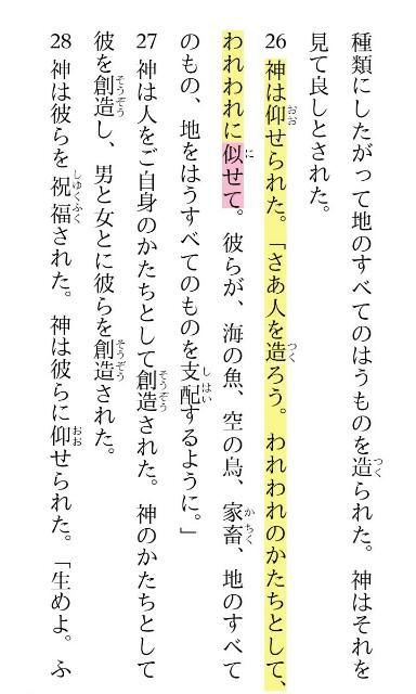 f:id:hoshishusaku:20170531080659j:image