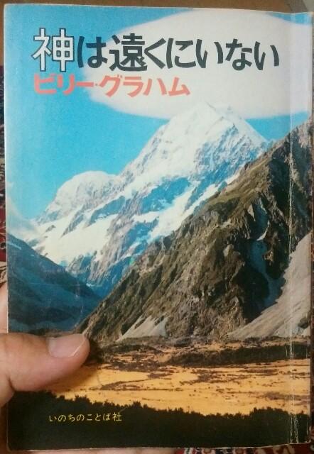 f:id:hoshishusaku:20170601072011j:image