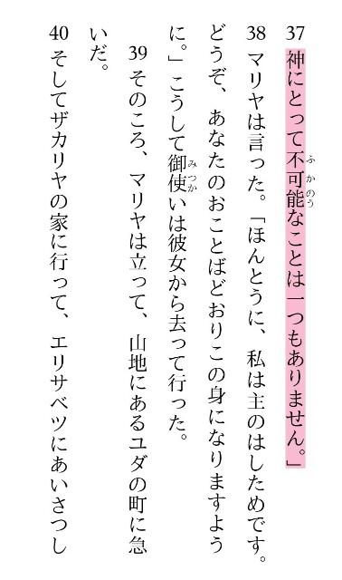 f:id:hoshishusaku:20170601074620j:image