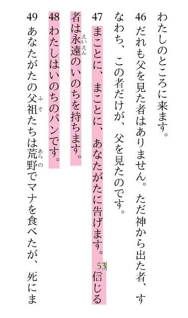 f:id:hoshishusaku:20170602162507j:image