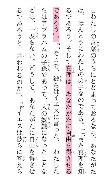f:id:hoshishusaku:20170604083434j:image