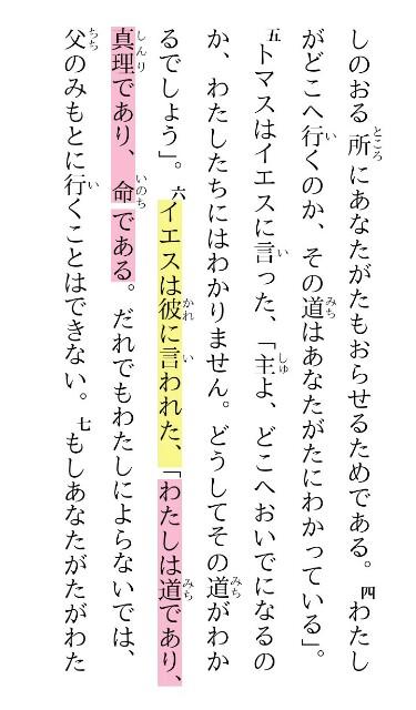 f:id:hoshishusaku:20170604083446j:image