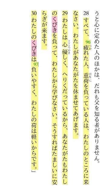 f:id:hoshishusaku:20170605071626j:image
