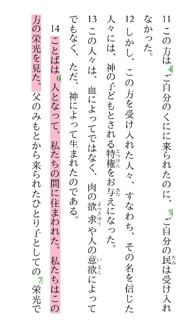 f:id:hoshishusaku:20170606073328j:image