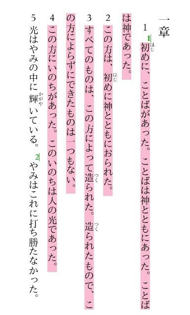 f:id:hoshishusaku:20170606093443j:image